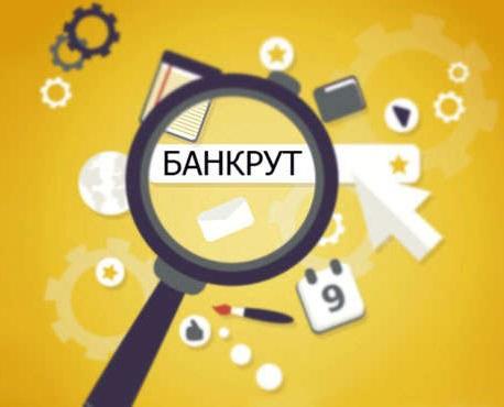 ликвидация ООО от lawflagman.com.ua